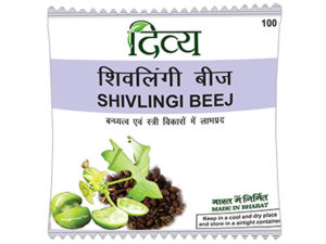 Divya Shivlingi Seed For Female Infertility Treatment & Irregular Menstruation Cure