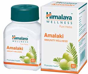 Amla (Amalaki) Vitamin C Supplement