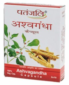 Divya Ashwagandha capsule To Increase Brain Power & Increase Weak Immune System