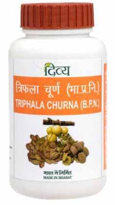Divya Triphala Churn – Natural Constipation Remedy
