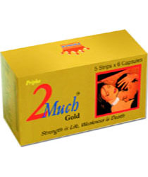 2much Gold – increase Sexual Strength