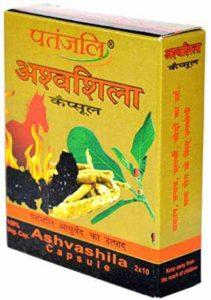Divya Ashwshila Capsule For Weakness And Fatigue