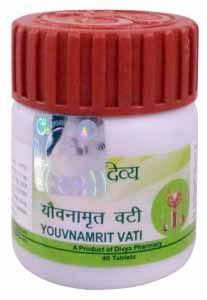 Divya Yauvanamrit Vati To Increase Libido Naturally
