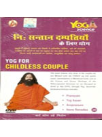 Swami ramdev yoga DVD for childless couple