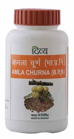 Divya Amla Churna For Digestion Problems