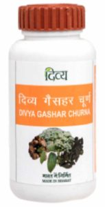 Divya Gashar Churna Get Relief From Gastric Disorders