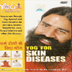 Swami ramdev DVD for skin diseases in English & Hindi both in one DVD