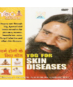 yoga-dvd-for-skin-diseases