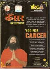 Yoga DVD for Cancer by Baba Ramdev Ji in English
