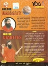 Yoga DVD for Obesity and Diabetes