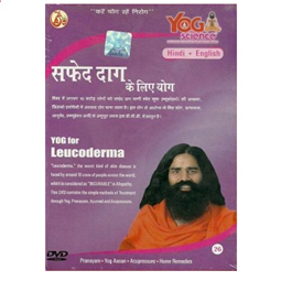 Swami Ramdev Dvd Yoga for Leucoderma In English & Hindi