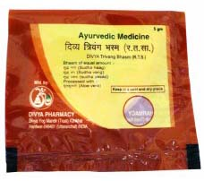 Divya Tribang (Trivanga) Bhasm Natural Remedy For General Weakness