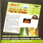 Swami Ramdev Yoga dvd for Asthma