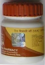 Divya Chitrakadi Vati – Natural Remedy For  Gas