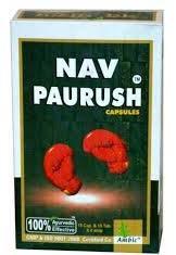 Nav Paurush Capsule