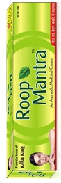 Roop Mantra Ayurvedic Face Cream