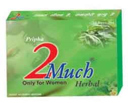 2 much herbal capsules for women