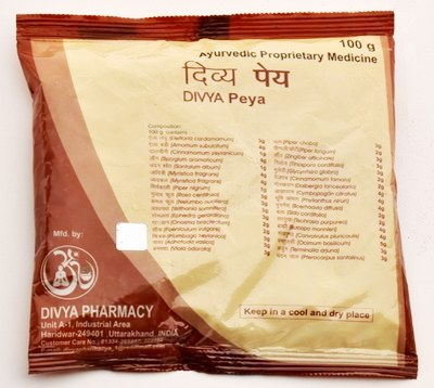 Divya Peya Herbal Tea – Best Herbal Tea For Weight Loss