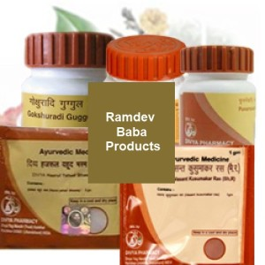 ramdev packege of medicines
