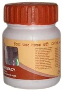 Divya Jwarnashak Vati