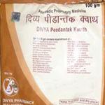 Divya Pidantaka Kwatha For Arthritis & Joint Pain