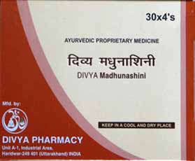 Divya madhunashini Vati To Control Diabetes