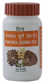 Divya Panchakol Choorna Natural Treatment For Arthritis & Stomach Problems