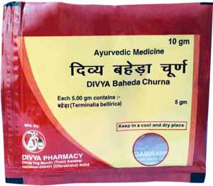 Divya Baheda Churna Natural Treatment For Nervous Disorders, Relief From Insomnia