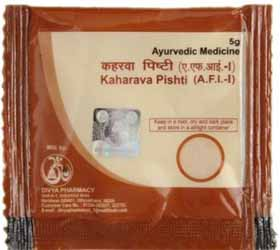 Divya Kaharava Pishti – The Treatment Of Menstrual Disorders