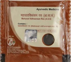 Divya Mahawat Vidhwansan Ras For Joint Pain Treatment