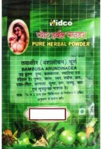 Nidco Vanshlochan – Improve Your Immunity