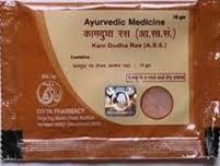 Divya Kamdudha Ras Natural Treatment Of Adhd & Digestive Disorders