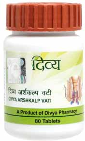 Arshkalp Vati – Piles Herbal Treatment