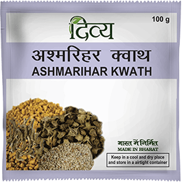 Divya Ashmarihar Kvath – Renal Calculus Treatment