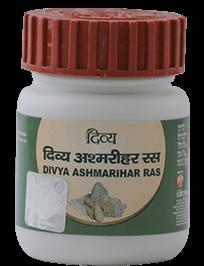 Divya Ashmarihar Ras Natural Remedies For Kidney Stones