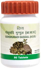 Goksuradi Guggulu To Treat Urinary Tract Infection