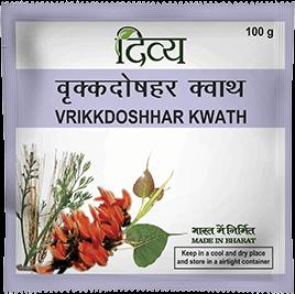 Vrikk Doshhar Kwath Provides Natural Kidney Support