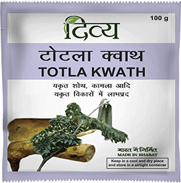 Divya Totla Kvath Natural Treatment For Liver