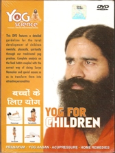 Swami Ramdev Yoga Dvd For Children
