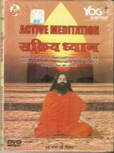 Swami Ramdev Dvd Active Meditation