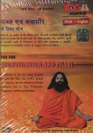 dvd yoga for constipation and piles